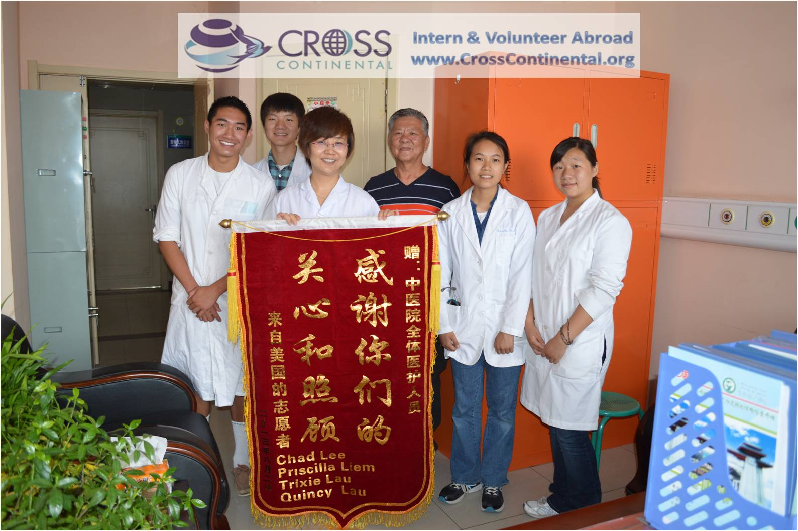 international internships and volunteer abroad Asia-China-117-intern abroad-healthcare volunteer work, medical internships, zhangjiakou-2013