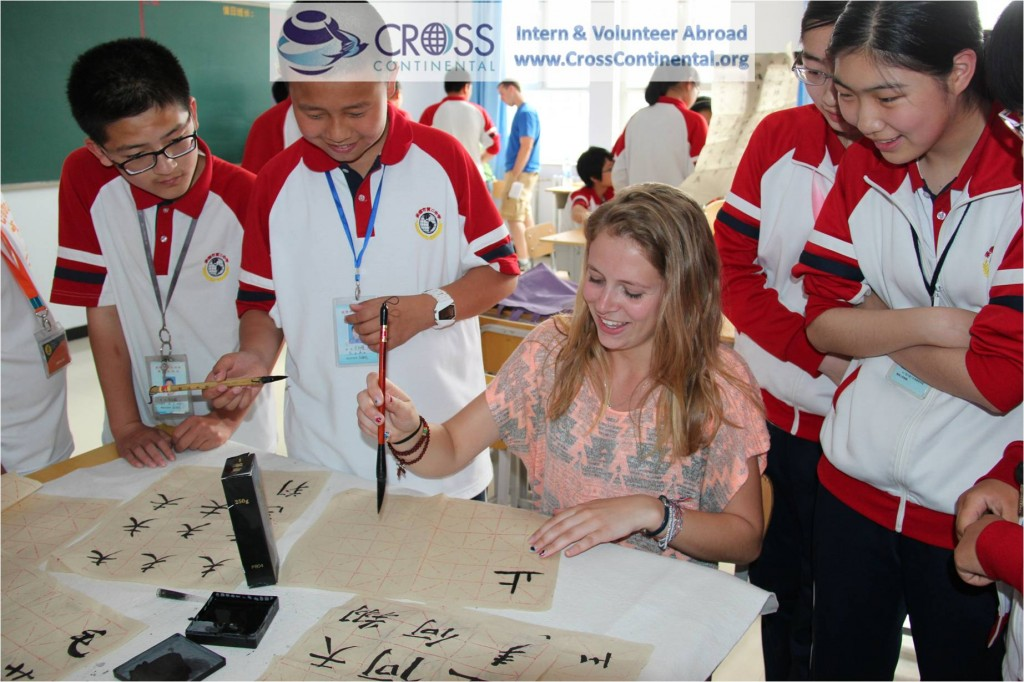 international internships and volunteer abroad Asia-China-133-intern abroad, teaching, writing